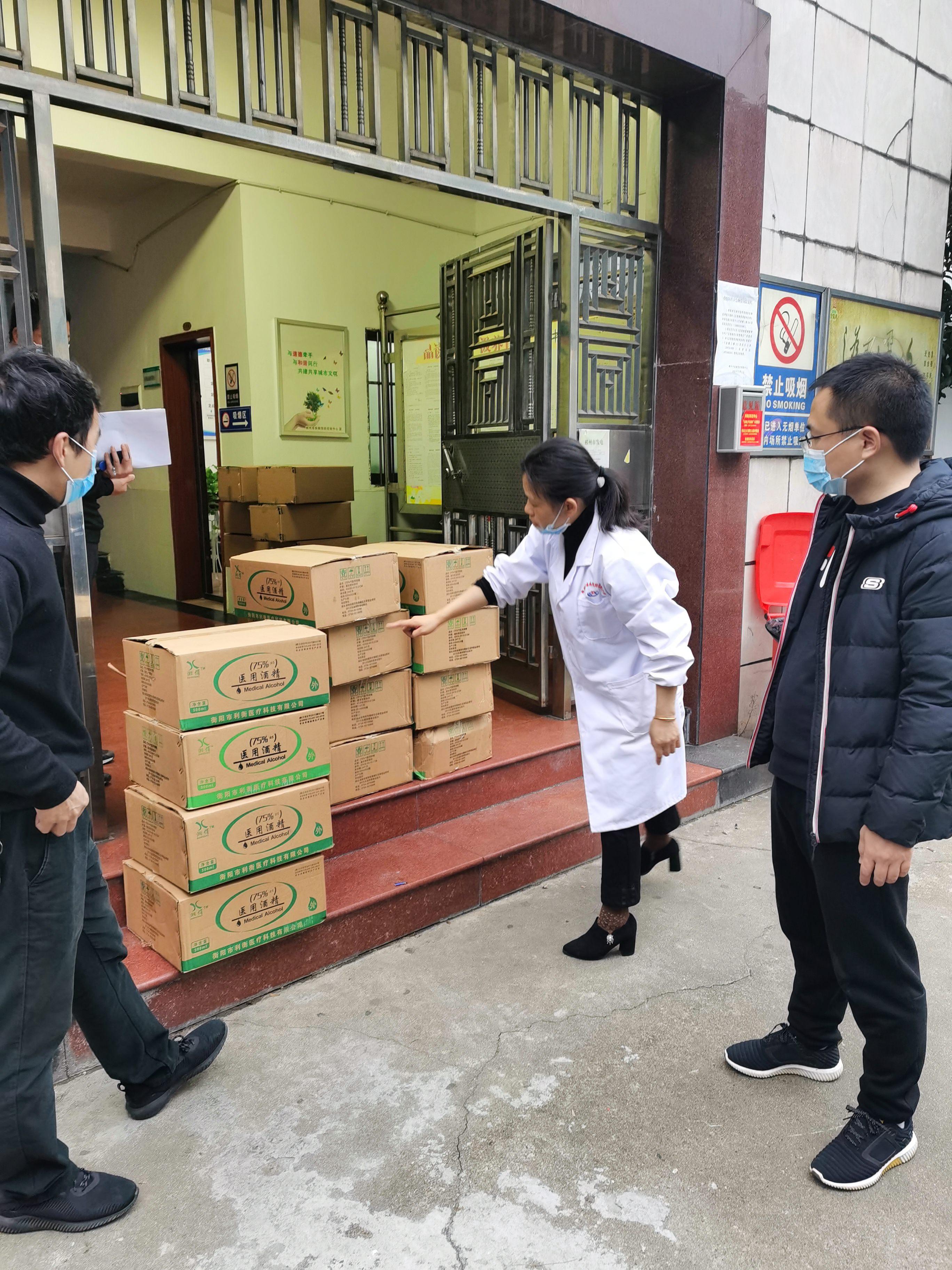 1  向郴州疾控中心捐赠医用酒精.jpg
